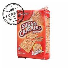 !马奇新新正方卜甜脆苏打饼干(390g)