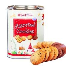 迪乐司 什锦味曲奇饼干600g*1 马来西亚进口曲奇零食品进口礼盒年货