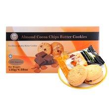 马卡兰 扁桃仁巧克力奶油曲奇饼干130g*1 马来西亚进口零食品礼盒装