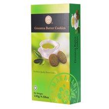 马卡兰 抹茶(绿茶)奶油曲奇饼干130g*1 马来西亚进口零食品进口饼干