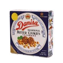 皇冠丹麦巧克力味腰果曲奇饼干(90g)
