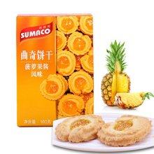 泰国进口素玛哥菠萝/草莓/蓝莓果酱注心饼干曲奇饼