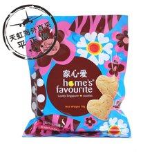 家心爱柳橙核桃曲奇饼干CC(78g)