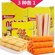 印尼richeese丽芝士纳宝帝奶酪威化饼干/玉米棒/芝心棒 共3盒