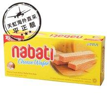 丽芝士纳宝帝奶酪味威化饼干(145g)