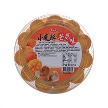 众味元小凤酥糕点(芒果味)(500g)