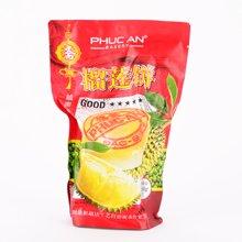 越南进口 雷福记榴莲饼400g*2袋(有蛋黄/无蛋黄) 斋饼 榴莲酥 进口食品