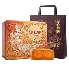 【香港直邮】香港美心双黄白莲蓉月饼礼盒