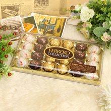 #$NH费列罗臻品巧克力糖果礼盒T24(新)*(259.2g)