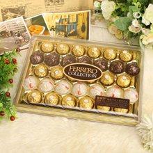 费列罗臻品巧克力糖果礼盒32粒装(新)(364.3g)