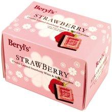 马来西亚 倍乐思草莓混合巧克力60g*1 喜糖礼物 进口巧克力零食品