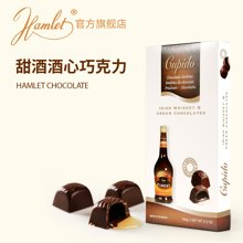 Hamlet哈姆雷特 爱尔兰甜酒酒心婚礼巧克力150g盒装 欧洲原装进口15颗