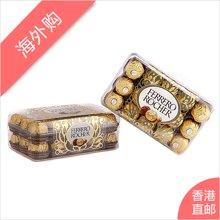 【香港直邮】金莎费列罗榛果巧克力T30 30粒*2盒装