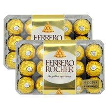 费列罗巧克力礼盒装30粒*2盒婚庆费力罗喜糖散装批发进口送女友礼物60粒婚庆喜糖