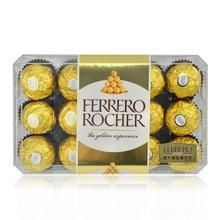 费列罗巧克力礼盒装30粒婚庆费力罗喜糖散装批发进口送女友礼物