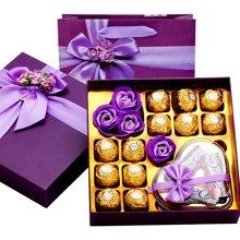 费列罗巧克力德芙巧克力礼盒装礼品装玫瑰花送女友生日送老婆教师节礼物德费紫方盒12粒