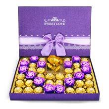 费列罗巧克力礼盒装 费力罗情人节巧克力礼盒送女友520生日礼物紫色盒28