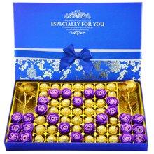 费列罗巧克力礼盒装 费雷罗巧克力送女友生日情人节礼物520创意心中有你大宝蓝礼盒35