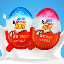 健达奇趣蛋建达出奇蛋 男女孩玩具版儿童巧克力零食六一儿童节1粒