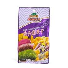 沙巴哇综合蔬果干(230g)