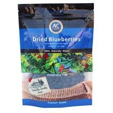 美加农场 AC FARM 美国进口果干进口干果零食果干 蓝莓干200G