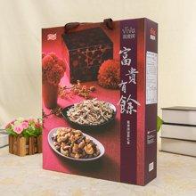 $萬歲牌礼盒装果仁(4盒装) HN3(600g)