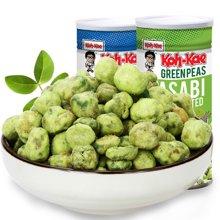 泰国进口 大哥牌芥末/盐味香脆豌豆青豆 休闲坚果豆类零食小吃
