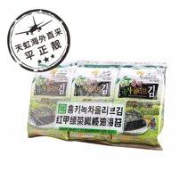 !△NH红甲绿茶橄榄油海苔YG1+HN2((4g*3))