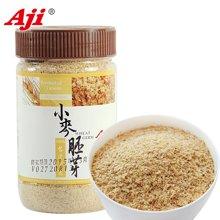 【包邮】台湾进口 Aji小麦胚芽粉400g罐装 小麦粉早餐营养谷物粉