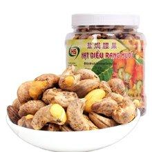 越南进口雷福记带皮腰果450g*2瓶装 盐焗腰果 坚果炒货零食