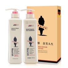 阿道夫 祛屑止痒洗发水+护发素洗护礼盒套装300ml*2