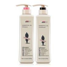 阿道夫 祛屑止痒洗发乳液+护发素 洗护套装