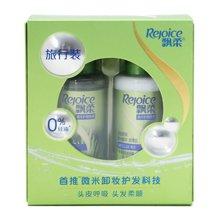飘柔净油顺爽微米洗发水护发素组合装CX(50ml+50ml)