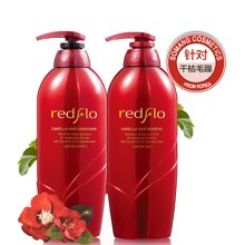 红山茶花洗发护发套装(洗发水750ml+护发素750ml)