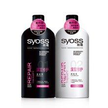 丝蕴深层修护洗发水护发素套装500ml*2