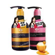 Dr's Fomual 无硅油发丝强韧洗发精加护发素两件套  欧洲榄叶的萃取精华不含硅油 强健发根