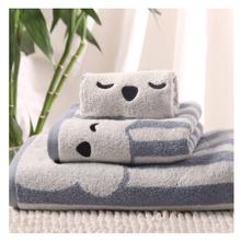 【三件套】金号舒特曼 小熊纯棉无捻纱割绒提缎 方巾面巾浴巾