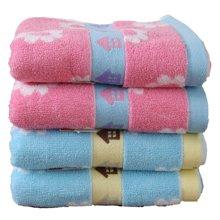 【三利毛巾,妈妈放心】三利提花面巾