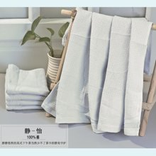 【山东孚日集团,世界巾被旗舰】纯棉茶巾——出口欧美,厨房用巾
