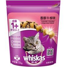 伟嘉香酥牛柳味1.3kg