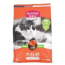 麦富迪三文鱼肉粒粮双拼粮1.5kg成猫猫粮深海鱼海洋鱼天然粮鱼肉