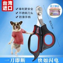 hello pet台湾船记猫咪狗狗不锈钢指甲剪宠物剪刀贵宾泰迪NHP70