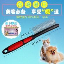 船记 HELLOPET37加长针防滑握梳 宠物美容梳 猫犬通用防滑梳NHP14