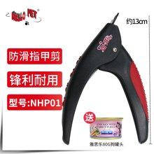 hello pet台湾船记宠物防滑指甲剪/刀/钳猫咪狗狗卧式剪刀NHP01