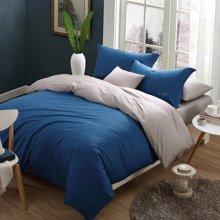 博洋家纺 全棉纯色四件套 纯棉床上用品素色被套床单简约-遐