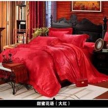 羽芯家纺 品味奢华丝质系列 天丝提花莫代尔镂空床上用品婚庆四件套