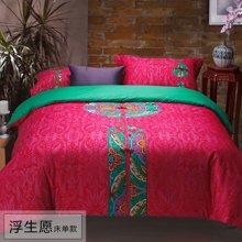 乐加 民族风春加厚纯棉绣花四件套全棉保暖婚庆套件床上用品-浮生愿