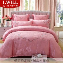 艾维婚嫁 结婚四件套粉色新婚四六件套床单被套1.8m 公主婚庆床上用品-爱的约定*粉