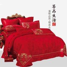 蒂品生活(DIPINHOME)家纺 结婚用喜庆套件 大红色提花床品  两人用 龙凤呈祥