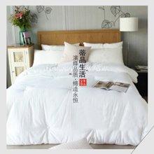蒂品生活(DIPINHOME)家纺 四季被 全棉面料 舒适透气被芯双人 恒温被 春秋被